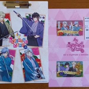 『A3! BLOOMING CAMP in KYOTO』行ってきました!