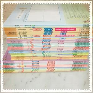 英語、中国語購入書籍の紹介