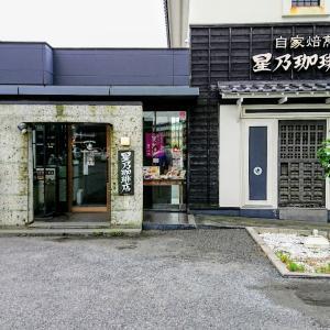 MRI検査と江ノ島観光 1