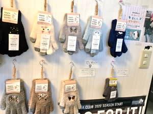 手袋を店頭に陳列しました♪