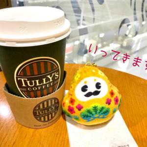 【お知らせ】福井→金沢に引っ越します