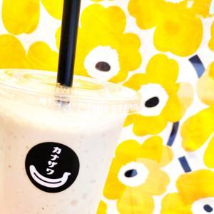 金沢市「カナザワ877」@金沢初のバナナジュース店!能登ミルクとバナナのコラボが最強です♪