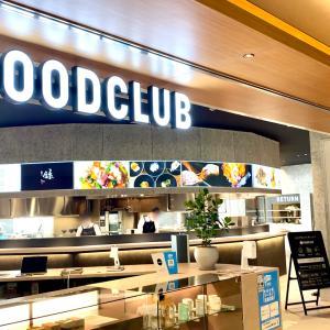 金沢市『FOOD CLUB』@新感覚!クリーミィなハッシュドビーフ&美しきブッシュドノエル♡
