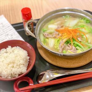 金沢市『とり野菜みそ1人鍋専門店』@1人で気軽に!いろいろカスタマイズ出来ちゃうとり野菜みそ♪
