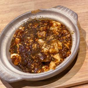 金沢市『麟(Rin)』@県内オシャレ中華の代表格♪麻婆豆腐&辛い物好きさんにオススメの名店♡