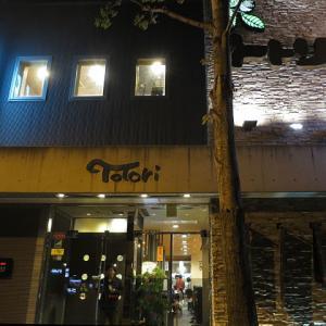 トトリ本店で晩ご飯