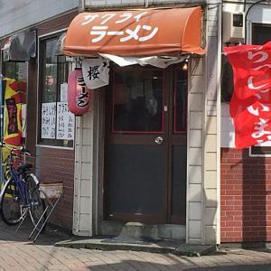 櫻井ラーメン中央店 北のブラック(みそ)ほか