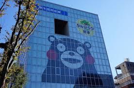 熊本旅行記
