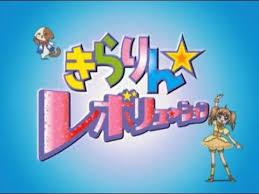 今週のハロプロソング「バラライカ」(月島きらり starring 久住小春(モーニング娘。))