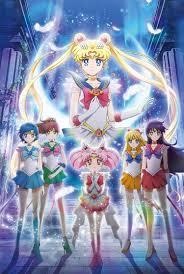 今年観た映画2021 1本目「劇場版美少女戦士セーラームーン Eternal(前編)」
