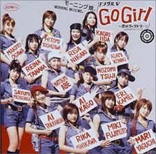 今週のハロプロソング「恋 ING」(モーニング娘。)