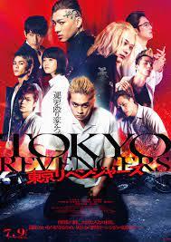 今年観た映画2021 8本目「東京リベンジャーズ」