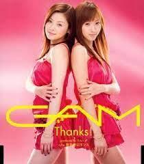 今週のハロプロソング「Thanks!」(GAM)