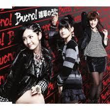 今週のハロプロソング「雑草のうた」(BUONO!)