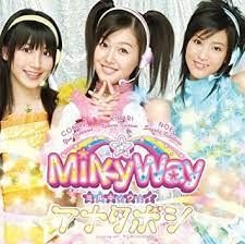 今週のハロプロソング「アナタボシ」(Milky Way)