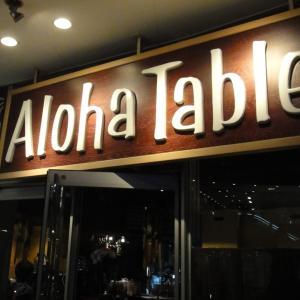 ゼットンの株主優待券で、アロハテーブル横浜ベイクォーター。