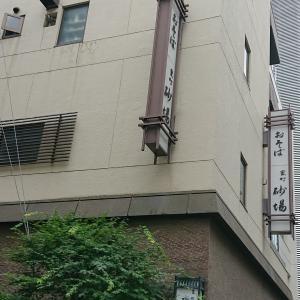 堀田丸正株式会社