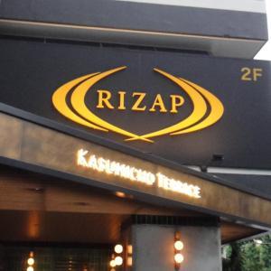 RIZAP グループ