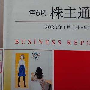 株式会社日本創発グループ