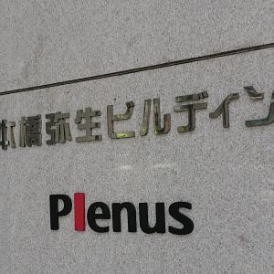 株式会社プレナス
