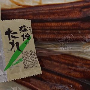 東串良町へのふるさと納税で、うなぎをいただきました。