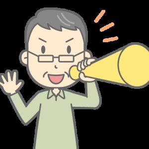 【アフィリエイト・コンサル】緊急事態宣言に従い電話コンサルのみ!