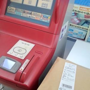メルカリ23日まで販売手数料無料!!