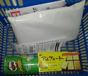 5/19(火)ローソンお試し引換券&LINEクーポン&メルカリ