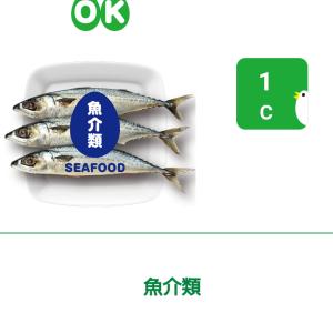お魚買って10円分キャッシュバックCASHb