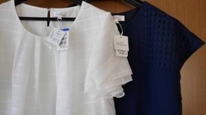 洋服の青山の特別商品割引券