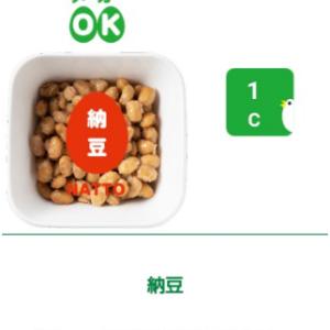 納豆買って10円分キャッシュバック CASHb