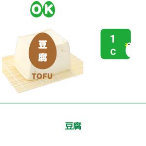 豆腐で10円分キャッシュバック