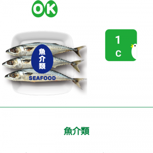 魚介類でCASHb