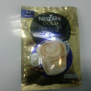 タイで甘くないコーヒーが!!
