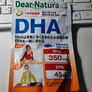 日本のサプリも買えるんだねえ