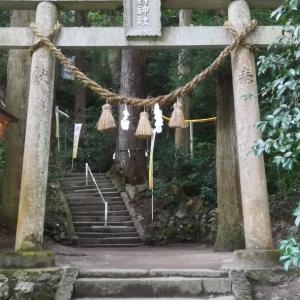 11月10日(日)金運アップ『金持神社ツアー』