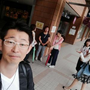 ご縁繋ぎ開運ツアーin名古屋 開催しました