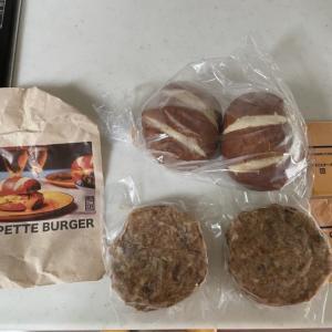 ハイ食材室で購入したハンバーガーセット!