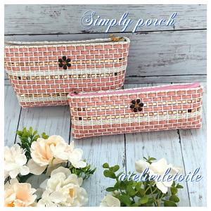 Simply Pouch