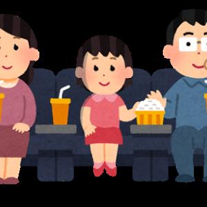 ガキの頃に親と一緒に観に行った映画wwwwwwww