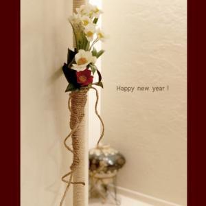 新年を迎えて…