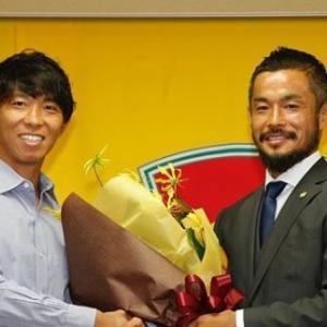 [千葉] MF佐藤勇人がクラブハウスで引退会見! 佐藤寿人がサプライズで登場!!「クラブの未来のために力になりたい」