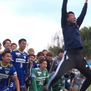 [Jリーグ]  FC今治のJリーグ参入が正式決定!! 理事会承認! 入会条件をすべてクリア!
