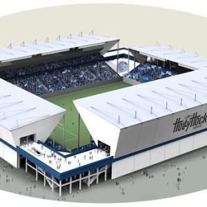 [水戸]クラブ創設25周年を迎え、次なるステージへ!! 新スタジアム建設構想を発表!! 5年後の完成を目指す