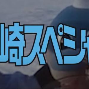 【J1】川崎フロンターレ ふろん太が南極赴任!! 「この難局を乗り越えるためにも、南極から 笑顔になれるコンテンツを」