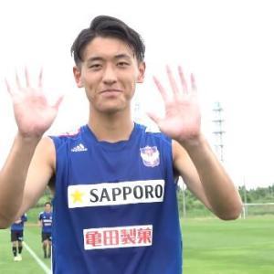 【新潟】今季11試合に出場 MF秋山裕紀がJ3沼津に育成型期限付き移籍することを発表‼「さらなるレベルアップを目指します」