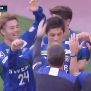 【徳島ヴォルティス】FW河田篤秀が劇的バースデーゴール‼ 徳島が1-0の完封勝利で2位に浮上‼