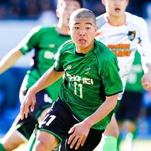 【アルビレックス新潟】U-18日本代表 昌平高 FW小見洋太の来季新加入を内定を発表‼ 高体連屈指の万能型ストライカー‼
