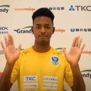 【栃木SC】8月から栃木にレンタルのGKオビ・パウエル・オビンナが横浜FMへ 早期復帰を発表「もっとグリスタでプレーしたかった」