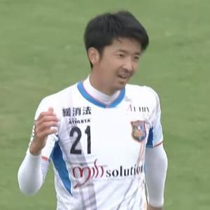 【J3】ヴァンラーレ八戸 JFL時代から7年間八戸一筋 DF須藤貴郁が今季限りで現役引退を発表 主将としてJ3昇格に貢献‼